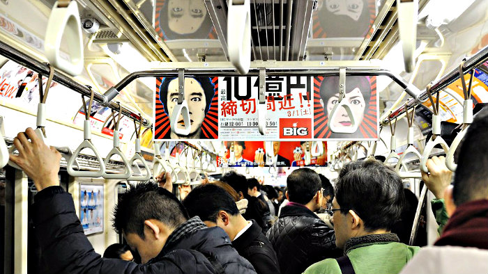 Metro in Tokyo is often crowded.